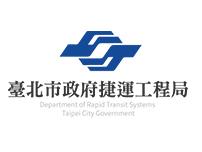 A66_臺北市政府捷運工程局