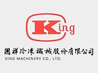A12_國祥冷凍機械股份有限公司
