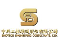 A62_中興工程顧問股份有限公司