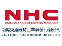 C44南晃交通器材工業股份有限公司
