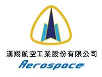 A18_漢翔航空工業股份有限公司