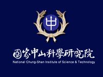 D02_國家中山科學研究院材料暨光電研究所