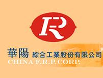 B59_華陽綜合工業股份有限公司