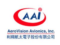 B56_利翔航太電子股份有限公司