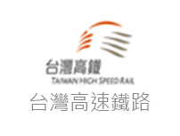 A49_台灣高速鐵路股份有限公司
