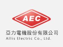 A09_亞力電機股份有限公司