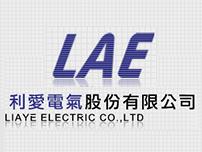 B63_利愛電氣股份有限公司