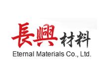 B65_長興材料工業股份有限公司