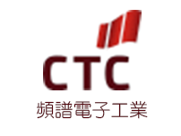 C99_頻譜電子工業股份有限公司