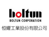B069_恒耀工業股份有限公司