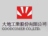 B070_大地工業股份有限公司