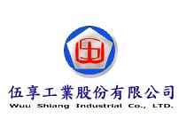 C077_伍享工業股份有限公司