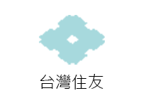 A053_台灣住友商事股份有限公司