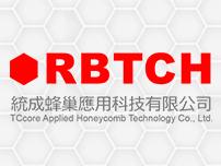 C109_統成蜂巢應用科技有限公司