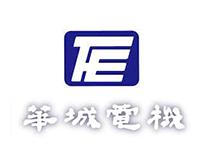 A026_華城電機