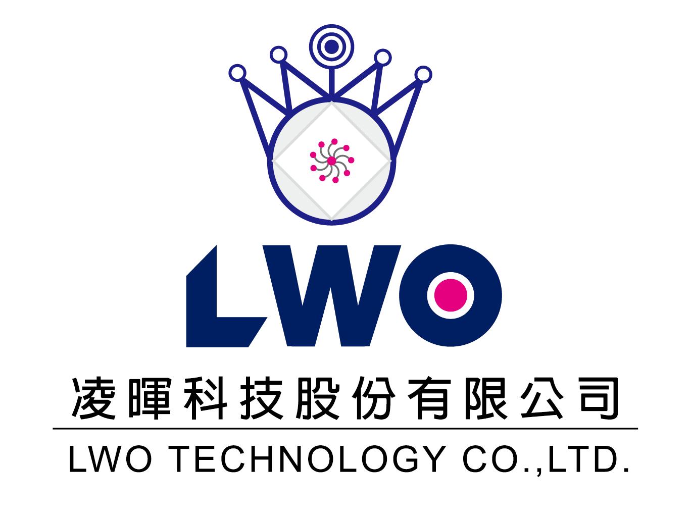 B077_凌暉科技股份有限公司